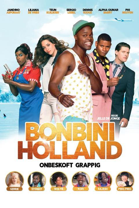 Recensie Bon Bini Holland (2015)