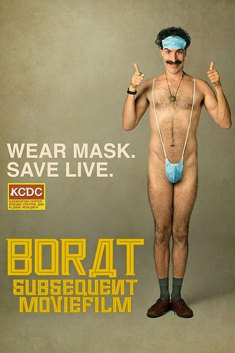 Recensie Borat Subsequent Moviefilm (2020)