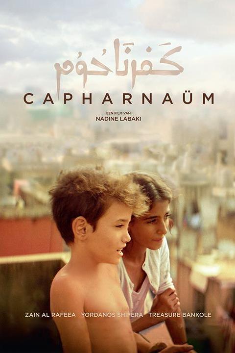 Recensie Capharnaüm (2019)
