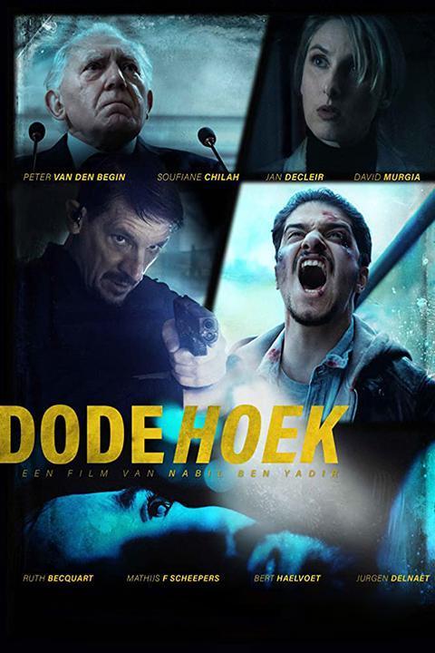 Recensie Dode Hoek (2017)