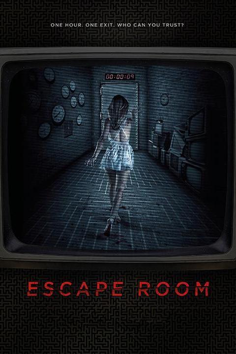 Recensie Escape Room (2017)
