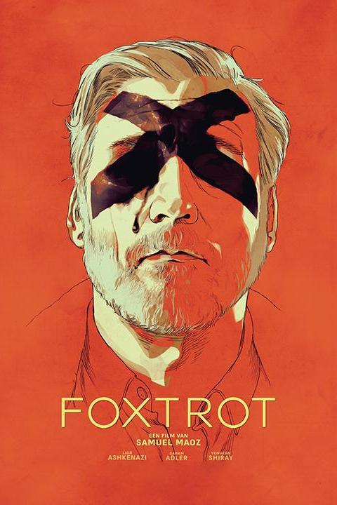 Recensie Foxtrot (2018)