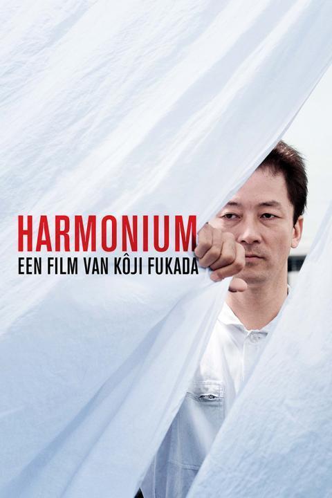 Recensie Harmonium (2017)