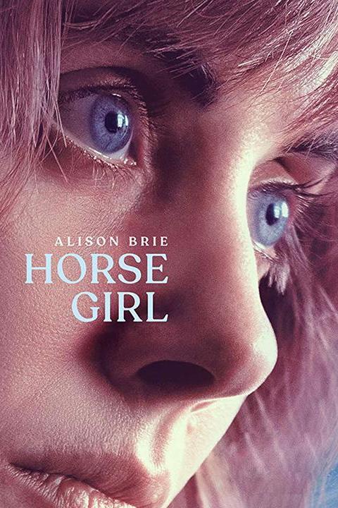 Recensie Horse Girl (2020)