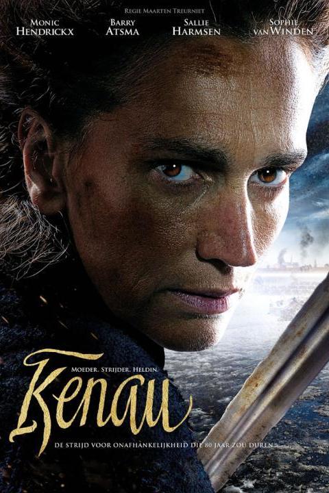 Recensie Kenau (2014)