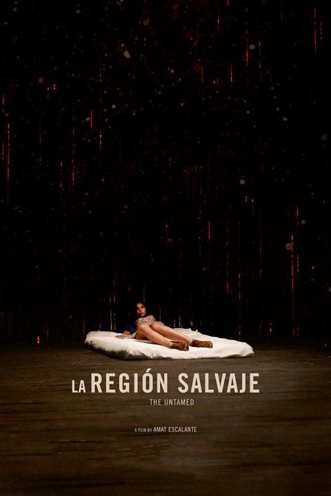 Recensie La Región Salvaje (2017)