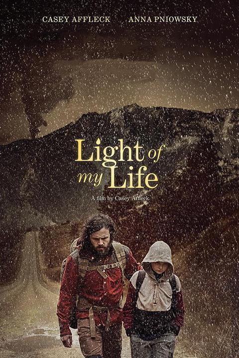 Recensie Light of My Life (2019)