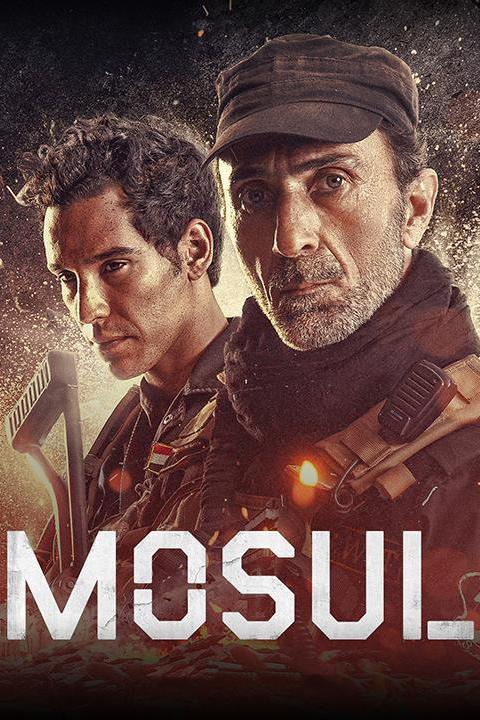 Recensie Mosul (2020)