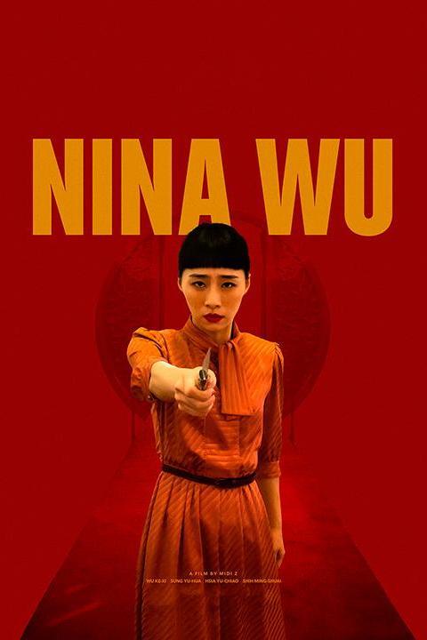 Recensie Nina Wu (2019)