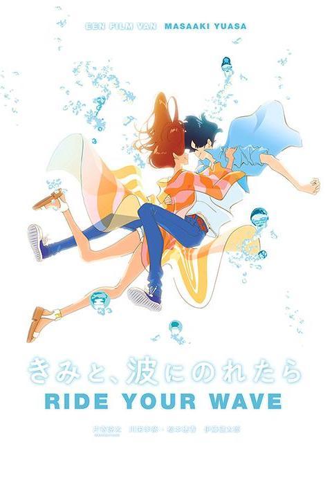 Recensie Ride Your Wave (2020)