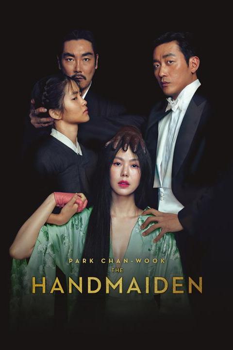 Recensie The Handmaiden (2017)