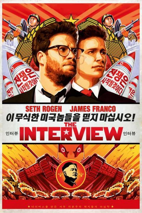 Recensie The Interview (2015)