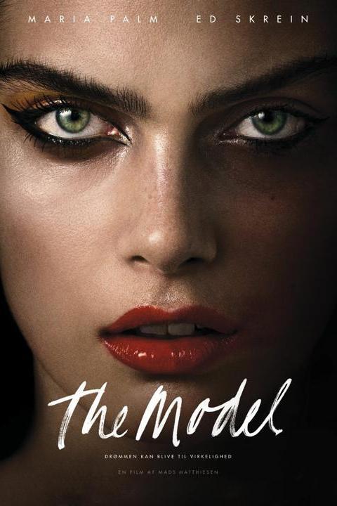 Recensie The Model (2016)