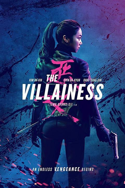 Recensie The Villainess (2018)